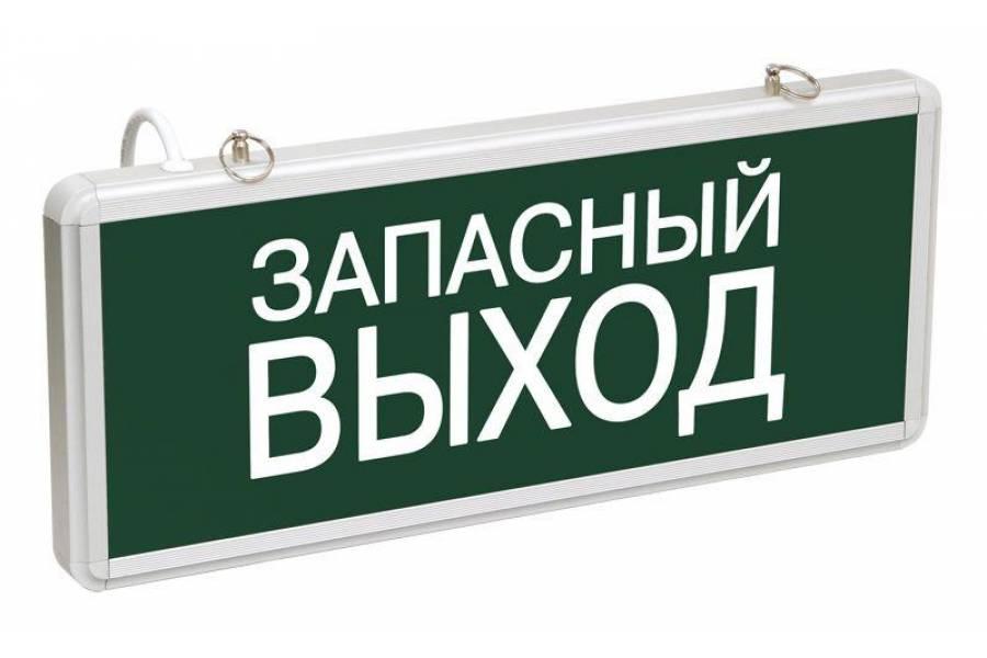 https://elektrika-nmk.ru/image/cache/data/rl/EG000027/151917-900x600.jpeg
