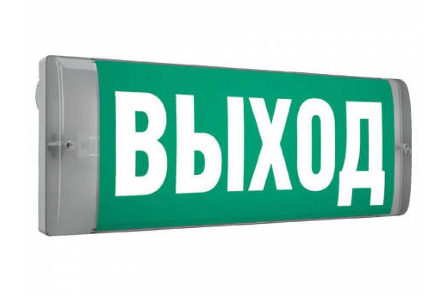 https://elektrika-nmk.ru/image/cache/data/rl/EG000027/252949-900x600.jpg