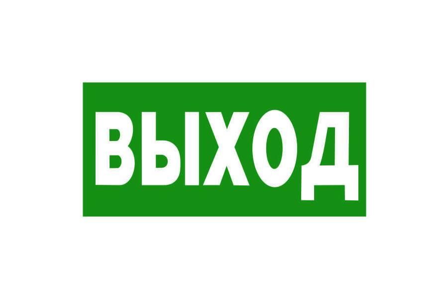 https://elektrika-nmk.ru/image/cache/data/rl/EG000030/25887-900x600.jpg