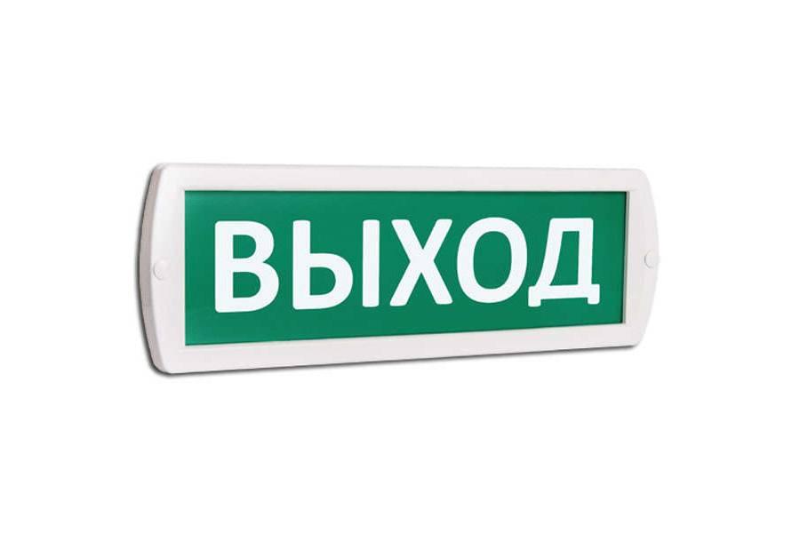 https://elektrika-nmk.ru/image/cache/data/rl/EG000035/542324-900x600.jpg