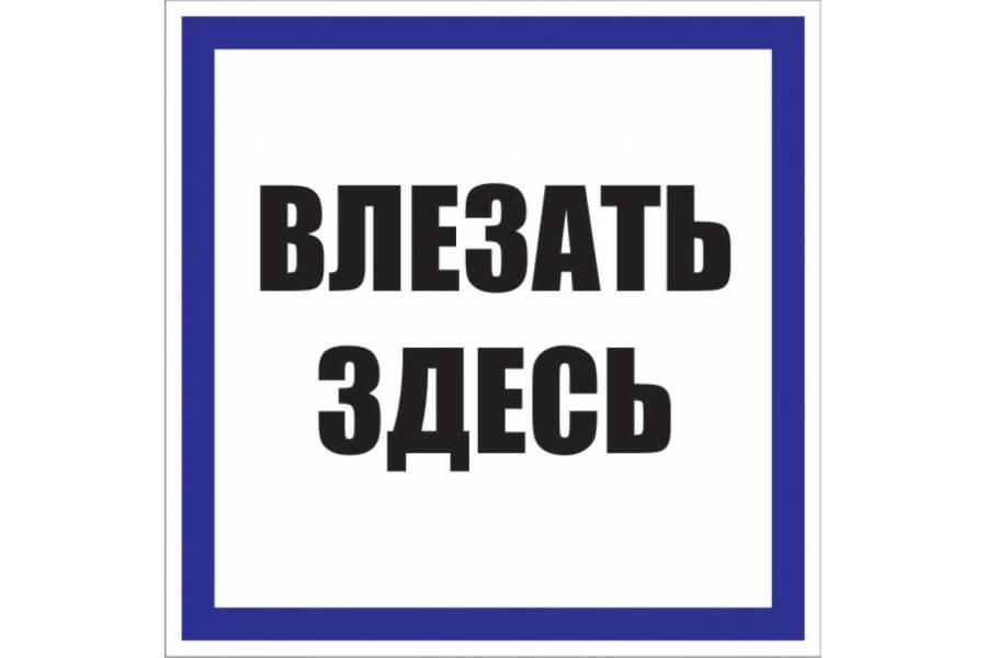 https://elektrika-nmk.ru/image/cache/data/rl/EG000036/476912-900x600.jpeg