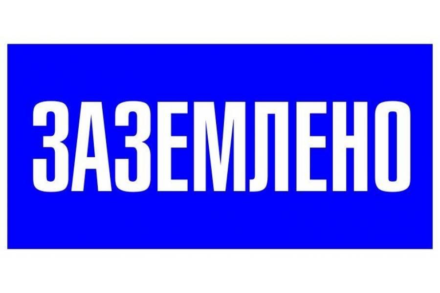 https://elektrika-nmk.ru/image/cache/data/rl/EG000036/476913-900x600.jpeg
