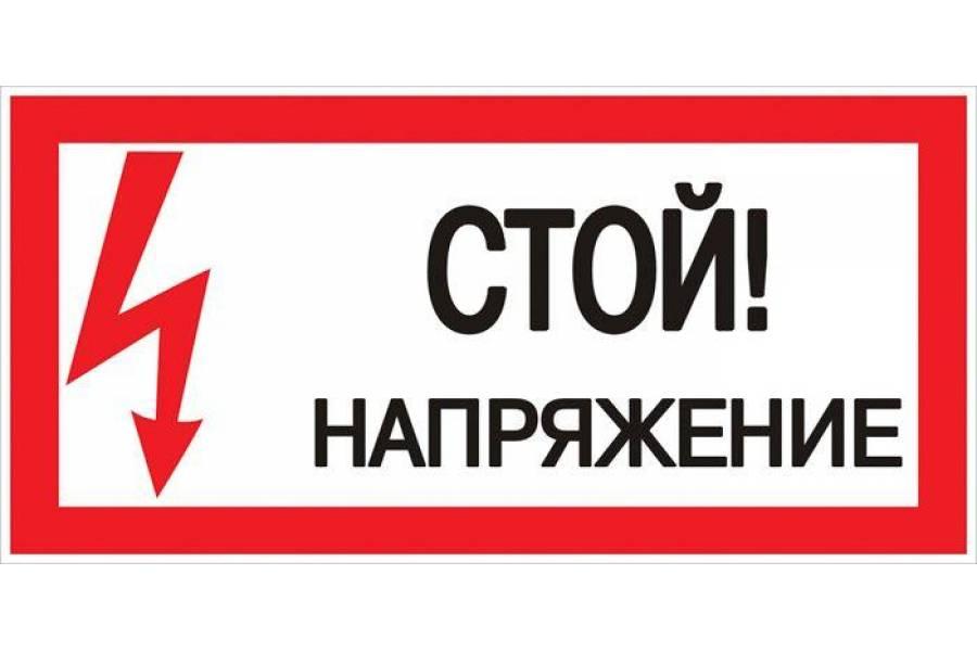 https://elektrika-nmk.ru/image/cache/data/rl/EG000036/476916-900x600.jpeg