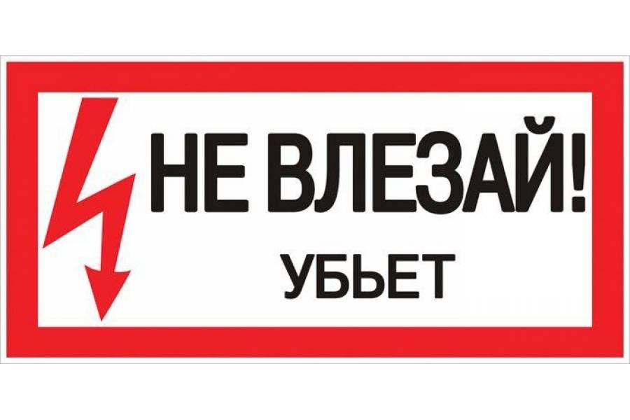 https://elektrika-nmk.ru/image/cache/data/rl/EG000036/476917-900x600.jpeg