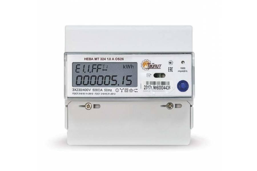 https://elektrika-nmk.ru/image/cache/data/rl/EG000045/454737-900x600.jpg