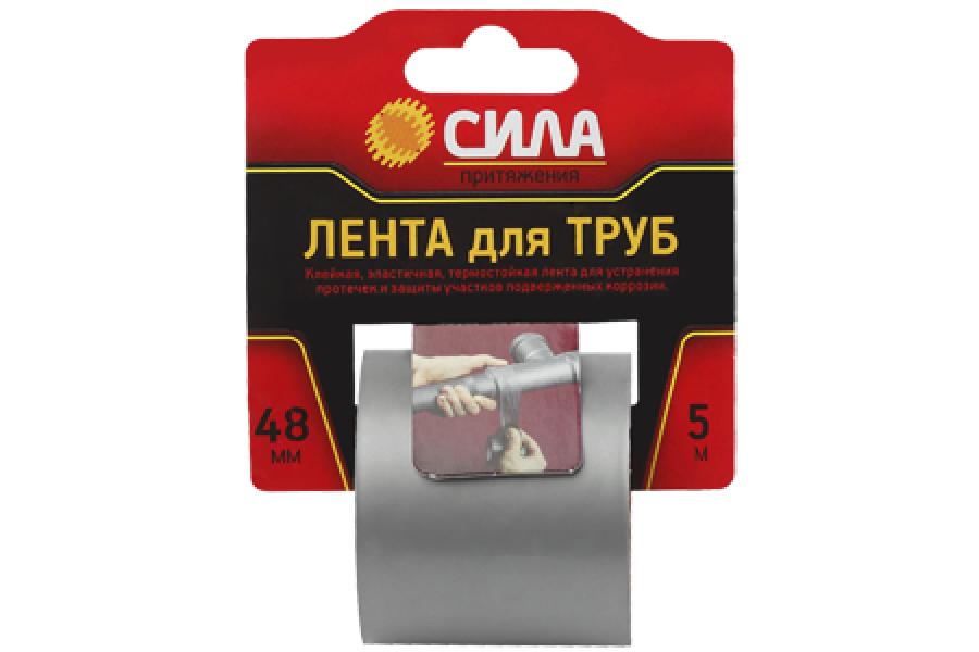 https://elektrika-nmk.ru/image/cache/data/rl/EG000047/1356667-900x600.png