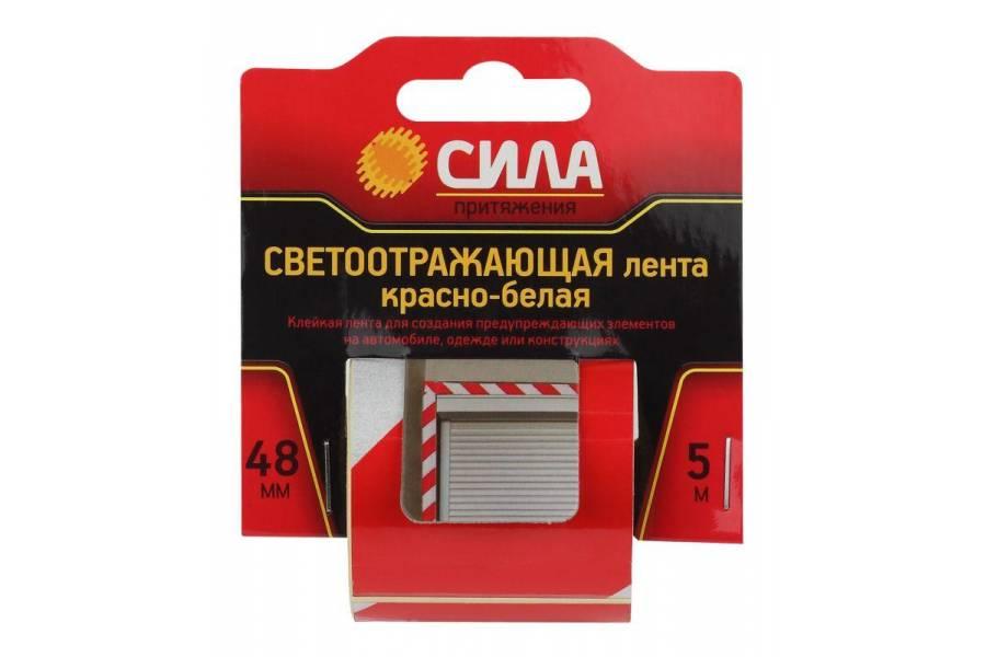 https://elektrika-nmk.ru/image/cache/data/rl/EG000047/1397190-900x600.jpeg