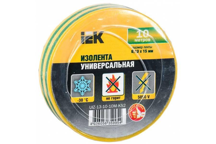 https://elektrika-nmk.ru/image/cache/data/rl/EG000047/304399-900x600.jpeg