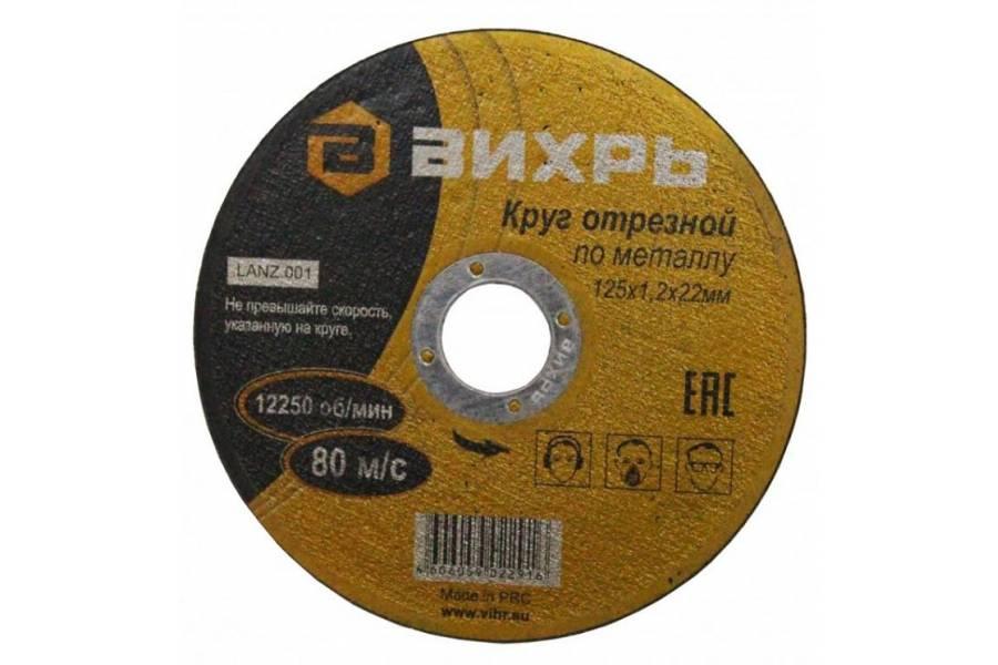 https://elektrika-nmk.ru/image/cache/data/rl/EG000051/1372386-900x600.jpg