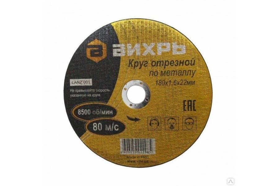 https://elektrika-nmk.ru/image/cache/data/rl/EG000051/1372391-900x600.jpg