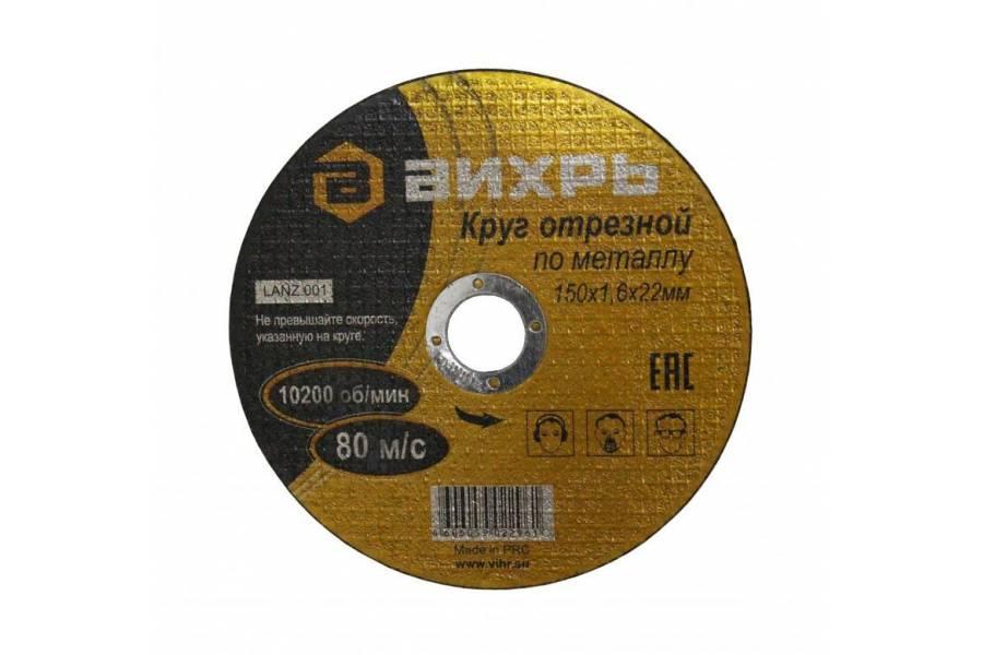 https://elektrika-nmk.ru/image/cache/data/rl/EG000051/563790-900x600.jpg