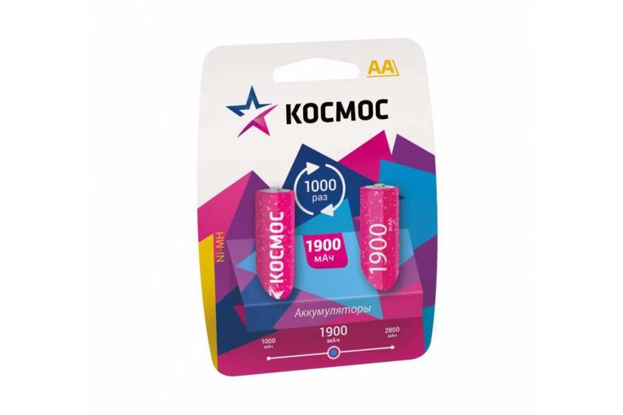 https://elektrika-nmk.ru/image/cache/data/rl/EG000053/127201-900x600.jpg