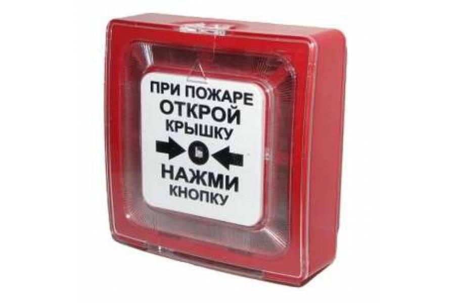 https://elektrika-nmk.ru/image/cache/data/rl/EG000054/241054-900x600.jpg